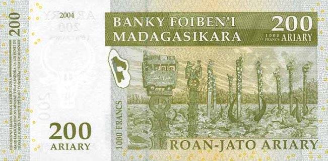 Малагасийский ариари. Купюра номиналом в 200 MGA, реверс (обратная сторона).