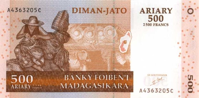 Малагасийский ариари. Купюра номиналом в 500 MGA, аверс (лицевая сторона).