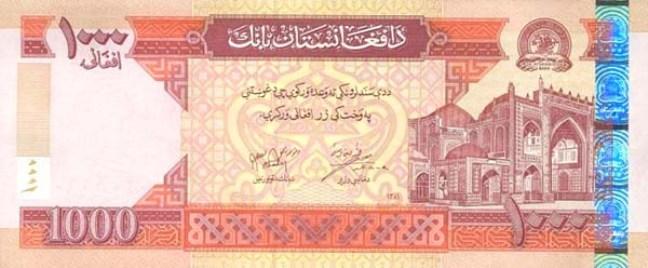 Афганский афгани. Купюра номиналом в 1000 AFN, аверс (лицевая сторона).