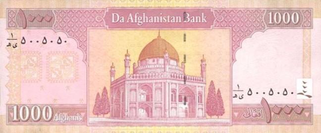 Афганский афгани. Купюра номиналом в 1000 AFN, реверс (обратная сторона).