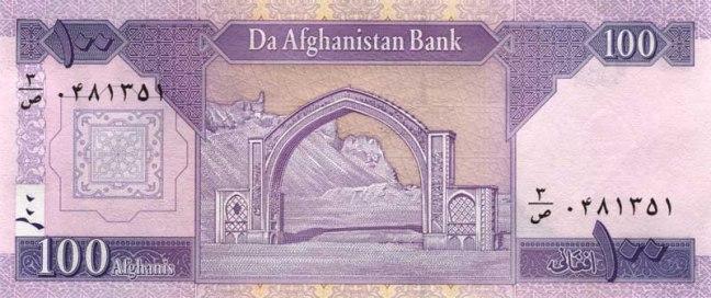 Афганский афгани. Купюра номиналом в 100 AFN, реверс (обратная сторона).