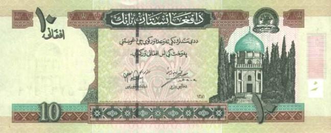 Афганский афгани. Купюра номиналом в 10 AFN, аверс (лицевая сторона).