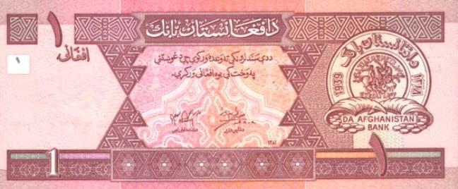 Афганский афгани. Купюра номиналом в 1 AFN, аверс (лицевая сторона).