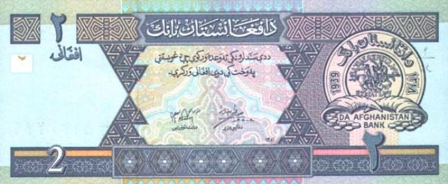 Афганский афгани. Купюра номиналом в 2 AFN, аверс (лицевая сторона).