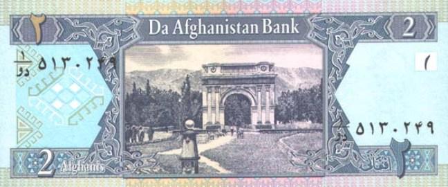 Афганский афгани. Купюра номиналом в 2 AFN, реверс (обратная сторона).