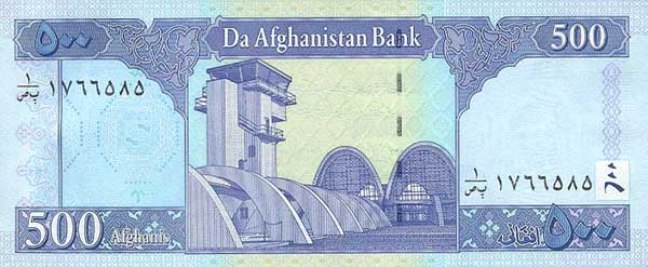 Афганский афгани. Купюра номиналом в 500 AFN, реверс (обратная сторона).