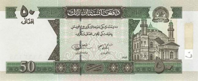 Афганский афгани. Купюра номиналом в 50 AFN, аверс (лицевая сторона).