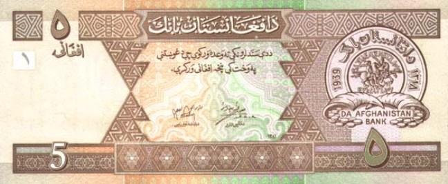 Афганский афгани. Купюра номиналом в 5 AFN, аверс (лицевая сторона).