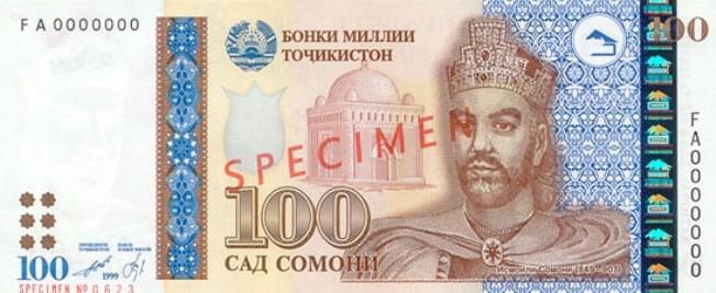 Таджикский сомони. Купюра номиналом в 100 TJS, аверс (лицевая сторона).