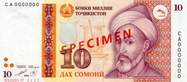 Таджикский сомони. Купюра номиналом в 10 TJS, аверс (лицевая сторона).