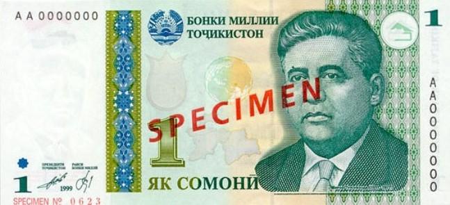 Таджикский сомони. Купюра номиналом в 1 TJS, аверс (лицевая сторона).