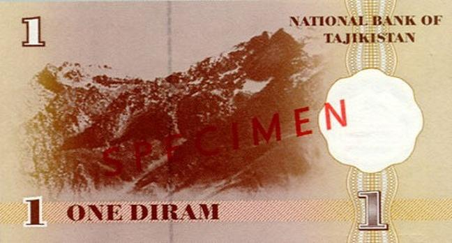 Таджикский сомони. Купюра номиналом в 1 Deram, реверс (обратная сторона).