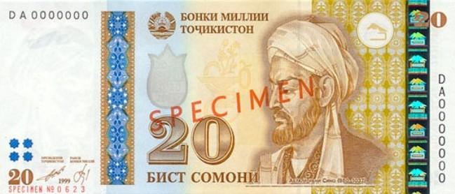 Таджикский сомони. Купюра номиналом в 20 TJS, аверс (лицевая сторона).