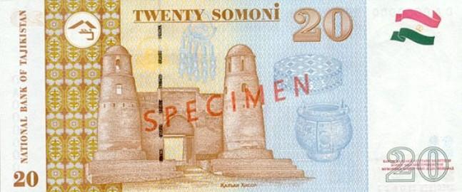 Таджикский сомони. Купюра номиналом в 20 TJS, реверс (обратная сторона).