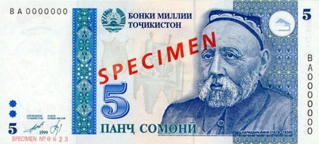 Таджикский сомони. Купюра номиналом в 5 TJS, аверс (лицевая сторона).