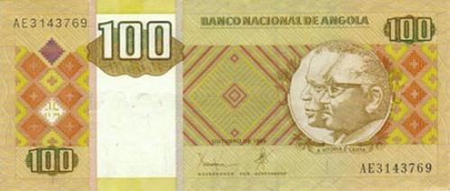 Ангольская кванза. Купюра номиналом в 100 AOA, аверс (лицевая сторона).