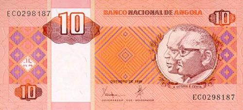 Ангольская кванза. Купюра номиналом в 10 AOA, аверс (лицевая сторона).