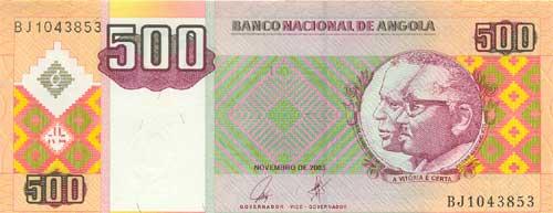 Ангольская кванза. Купюра номиналом в 500 AOA, аверс (лицевая сторона).