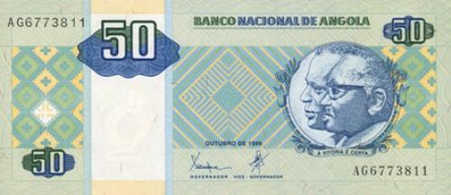 Ангольская кванза. Купюра номиналом в 50 AOA, аверс (лицевая сторона).