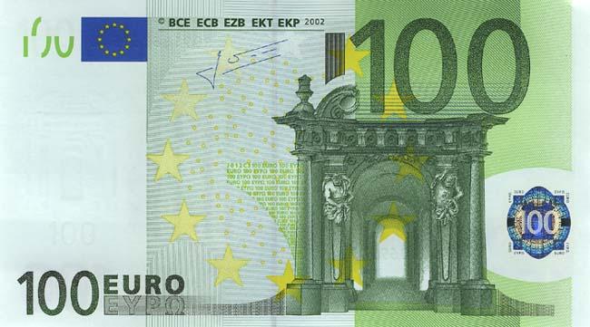 ����. ������ ��������� � 100 EUR, ����� (������� �������).