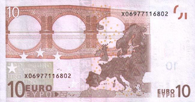 образцы купюр и монет