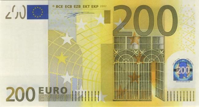 ����. ������ ��������� � 200 EUR, ����� (������� �������).