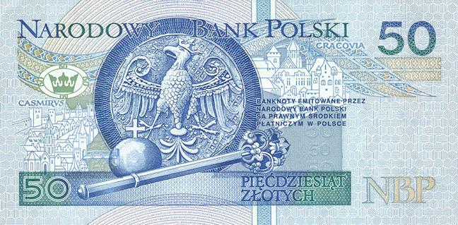 Польский злотый. Купюра номиналом в 50 PLN, реверс (обратная сторона).