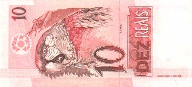 Бразильский реал. Купюра номиналом в 10 BRL, реверс (обратная сторона).