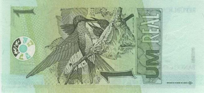 Бразильский реал. Купюра номиналом в 1 BRL, реверс (обратная сторона).