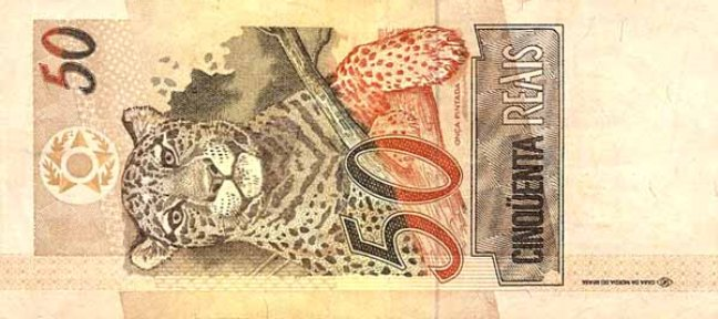 Бразильский реал. Купюра номиналом в 50 BRL, реверс (обратная сторона).