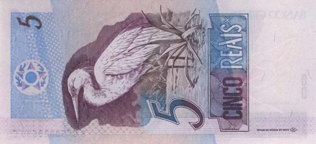 Бразильский реал. Купюра номиналом в 5 BRL, реверс (обратная сторона).