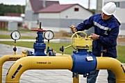 Газпром урезал поставки газа на Украину в 4 раза