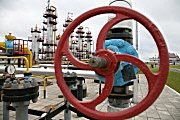 Газпром полностью закрутил вентиль Украине