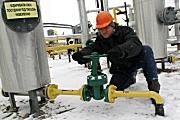 Газпром-Украина: дожить до Рождества
