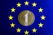 Новые требования к Афинам придавили евро