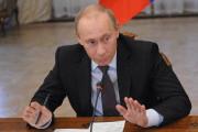 Путин: дали столько, сколько нужно
