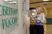 Сбербанк снижает валютные ставки
