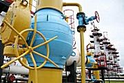 """Газпром """"побуждает"""" Украину к переговорам ценой на газ в $450"""