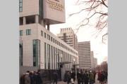 Сбербанк позарился на покачнувшийся банк в Казахстане