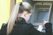 """""""Письма счастья"""" в банкоматах"""
