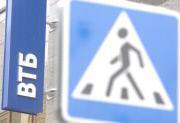 ВТБ: обещанного три года ждут