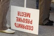 Безработным - кредит без налога