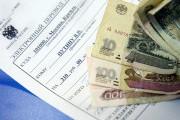 """ПФР """"потерял"""" в банке 1 млрд рублей денег пенсионеров"""
