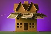 Недвижимость - главный залог