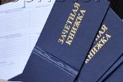 Налоговые стимулы МЭР получили незачет