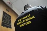ФССП объявила сотовикам штрафы