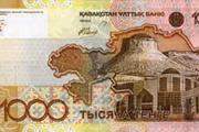 Казахстан: храните деньги в госбанках