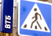 ВТБ огорчил убытками