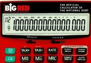 Большому долгу - большой калькулятор