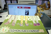"""""""Одноклассники"""" попали в распродажу"""